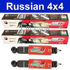 Stoßdämpfer x 2 St. vorn für Lada 2101-2107 und Lada Niva bis Baujahr 2010 FENOX