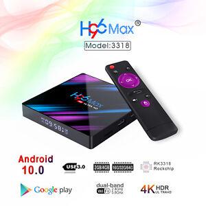 2021 H96 MAX RK3318 Android 10.0 TV BOX WIFI Boîtier Numérique Intelligent