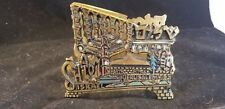 vintage Brass Jewish napkin/letter holder