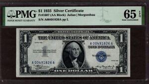 1935(plain) $1 Silver Certificate, PMG 65 EPQ, NICE!!
