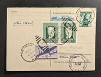 1948 Vienna Austria FDC Airmail Postcard Cover to Geneva NY USA