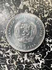 1970 Bulgaria 5 Leva Lot#Z5507 Large Silver Coin! High Grade! Beautiful!