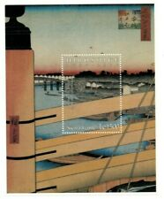 VINTAGE CLASSICS - Sierra Leone 2003 - Hiroshige - Souvenir Sheet - MNH