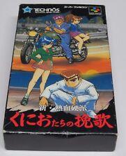 Shin Nekketsu Kouha Kunio Tachi no Banka Kōha Kunio-tachi Japan Super Famicom