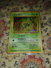 Pokemon Caterpie Japanese Vending Machine Series 1 BLUE Glossy Promo Card