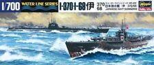 Artículos de automodelismo y aeromodelismo submarinos Hasegawa