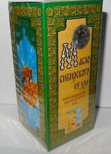 Siberian cedar pine nut oil, extra virgin with propolis 100 ml.