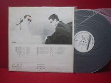 ANTHONY WONG 黃耀明 - TAT MING 達明一派 - 溜冰滾族 情探  - 宣傳 白版 HK PROMO LP