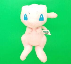 Nintendo Pokémon #151 Mew Plush Doll With Special Long Tail
