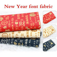 1Yard 100% Cotton Printed Fabric Quilting Calligraphy Printed Fu Fa Cai DIY