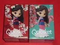 Banpresto Q posket Disney Characters Mulan Figure Japan 2019 F/S