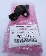 NEW GENUINE MITSUBISHI CAM SENSOR NM,NP PAJERO / ML TRITON MD360196