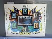 Rep De Haute-Volta 1976 cancelled  stamps sheet R27092