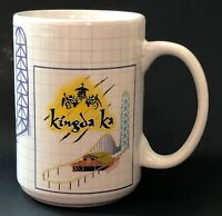 Kingda Ka Roller Coaster Mug Great Adventure Six Flags Schematic Specifications