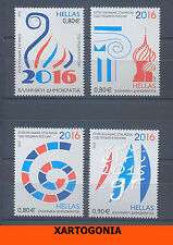 GREECE 2016, YEAR OF GREECE IN RUSSIA, Греции в России, 4 STAMPS, MNH