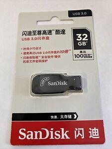 SanDisk Glide 32 Go USB 3.0