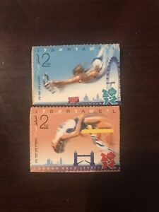 2012 Israel Set of 2 Stamps (2012 Olympic Games - London England); Used