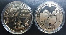 UKRAINE, 5 Hryven 2014 Coin UNC, 220 Years of Odessa