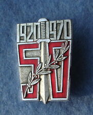 Badge 50 years First Directorate of KGB USSR Foreign Intelligence 1920 1970 PGU