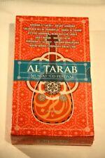 CD BOX AL TARAB / MUSCAT OUD FESTIVAL / Various Artists, 2011, NEU & OVP!