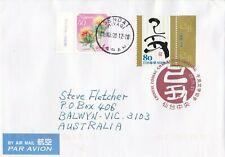 JP 239) Japan 2018 Cover Sendai - Australia- flowers, oriental writing