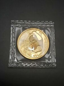 1985 1/10 OZ GOLD CHINA PANDA RARE .999 FINE SEALED UNCIRCULATED COIN 10 Yuan