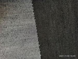 Jeans Stoff Denim schwarz, dunkel, Meterware Jacken Hosen 620 g/lfm