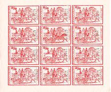 1971 STRIKE MAIL BANNOCKBURN 2/6 RED IMP COMMEMORATIVES FULL SHEET OF 12 MNH