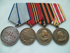 II WK UdSSR Orden, Medaillenspange 4 Stück +RAR+
