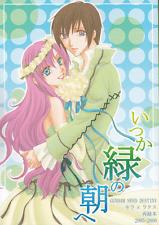 Gundam Seed Destiny Doujinshi Fan Comic Kira x Lacus One Day On A Green Morning