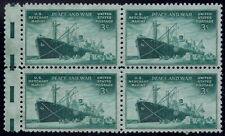 "939 - Gutter Snipe Error / EFO Block of 4 ""Merchant Marines"" Mint NH"