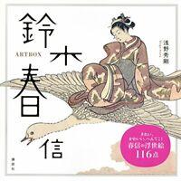 Suzuki Harunobu Japan Ukiyo-e Art Book Artbox