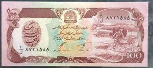 1990 Afghanistan 100 Afghanis Note (+FREE 1 B/note) #D7727