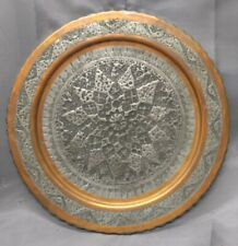 Vintage Hand Tooled Copper Moroccan Eastern Serving Tray