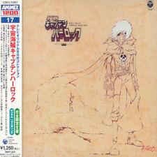 CD de musique bande originale japan