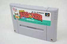 Super Famicom YAMANEKO BUBSY NO DAIBOUKEN Cartridge Only sfc