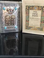 Judaica Vintage The Holy Scriptures Hebrew and English in Decorative Cover. 00006000  Nib