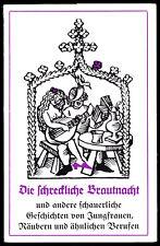 Theaterprogramm, Maxim Gorki Theater, Die schreckliche Brautnacht ..., 1977