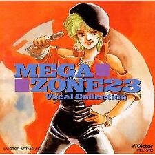 Megazone 23 TV ANIME SOUNDTRACK CD Japan  Vocalist collection