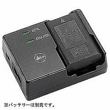 Leica compact charger 14470
