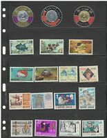 MATT'S STAMPS Collection of 38 stamps from QATAR, Mix of MNH/MH CV $37