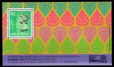 Hong Kong 1993 Bangkok Stamp Ex. S/S SGMS751 Fine U/M MNH