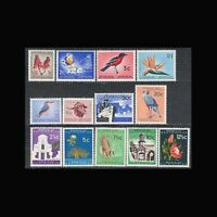 South Africa, Sc #254-66, MNH, 1961, Birds, Flowers, Industry, Ship, SGYI-A