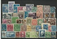 Great Selection of World Mixed Stamps Ref 31538