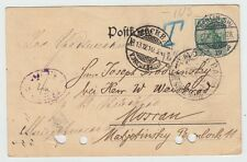 PC 1910 Germany Russia Moscow ex Berlin UNDERPAID Stationery Postal Card Cover