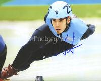Apolo Ohno *8 Time Gold Medalist* USA signed 8x10 Photo A2 COA GFA PROOF!