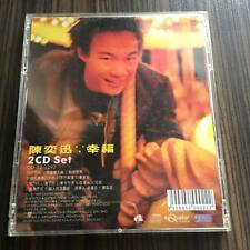 陈奕迅 eason chen 陳奕迅 幸福 马来西亚 马版 2cd