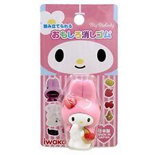 Iwako  Sanrio My Melody  Erasers Pink  ER-MMD002