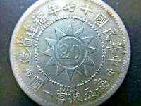 CHINA 1928 Fukien 20 Cents Silver Coin Year 17 .Rare 黃花崗 七十二烈士