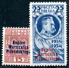 POLEN 1935 299-300 ** POSTFRISCH SATZ (I2079